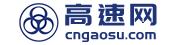 高速网高速公路信息服务平台